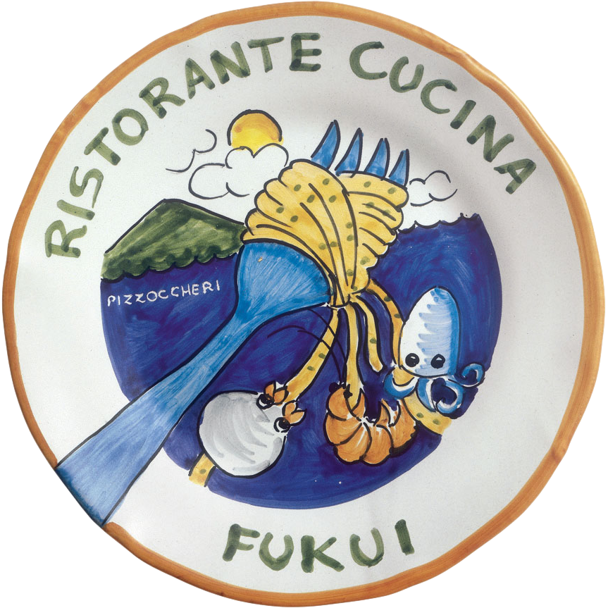 福井県・クッチーナのお皿