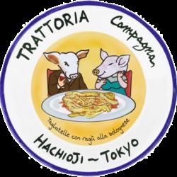 東京都・トラットリア カンパーニャのお皿
